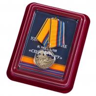 """Медаль """"Спецназ ГРУ"""" в наградном футляре с удостоверением"""