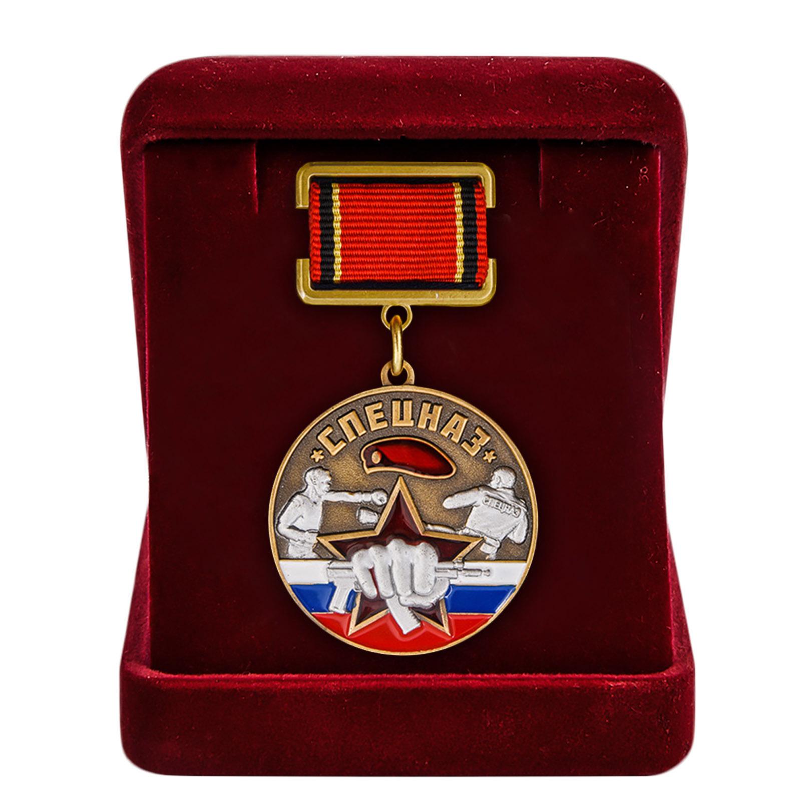 """Медаль """"Спецназ Росгвардии"""" для ветеранов"""