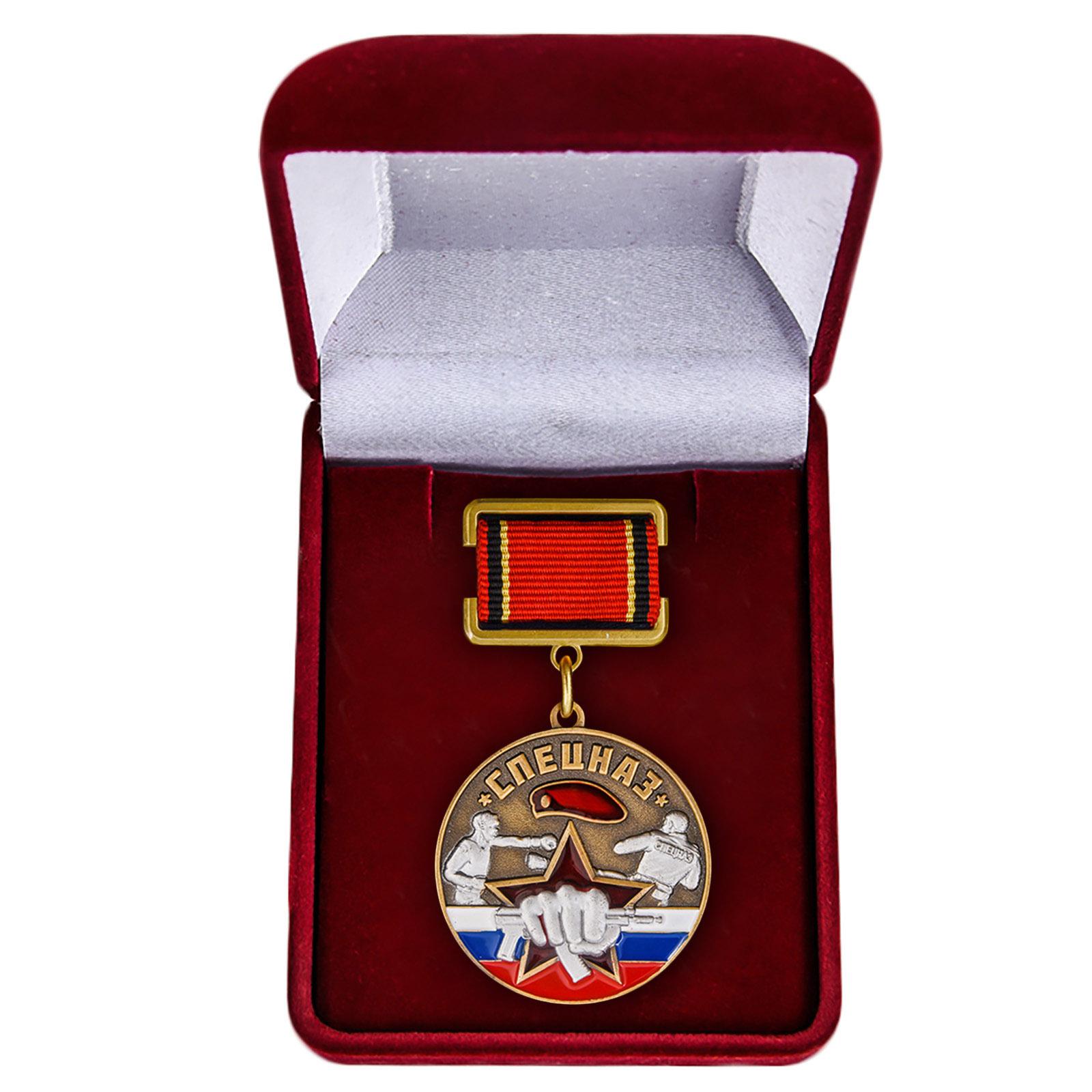 """Медаль """"Спецназ Росгвардии"""" купить в Военпро"""