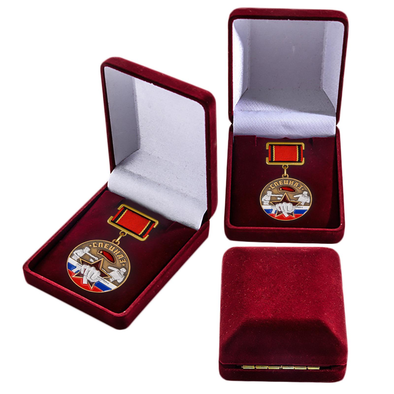 """Медаль """"Спецназ Росгвардии"""" в футляре"""
