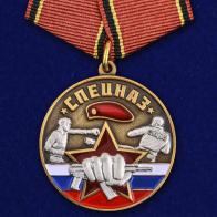 "Медаль ""Спецназ Ветеран"""