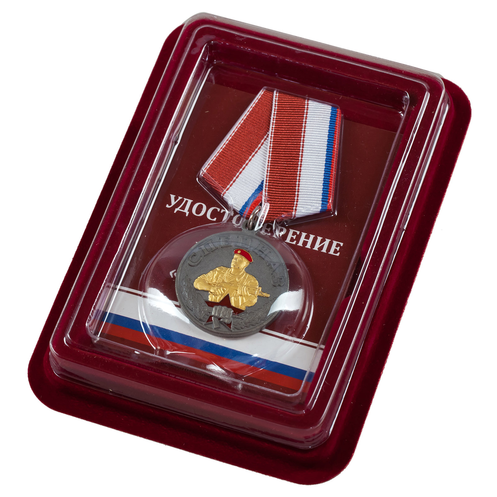 Медаль Спецназ в нарядном футляре з флока