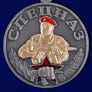 Купить медаль Спецназ в нарядном футляре з флока
