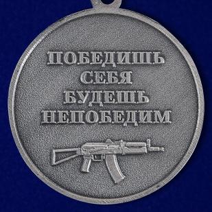 Медаль Спецназ в нарядном футляре з флока - купить в подарок