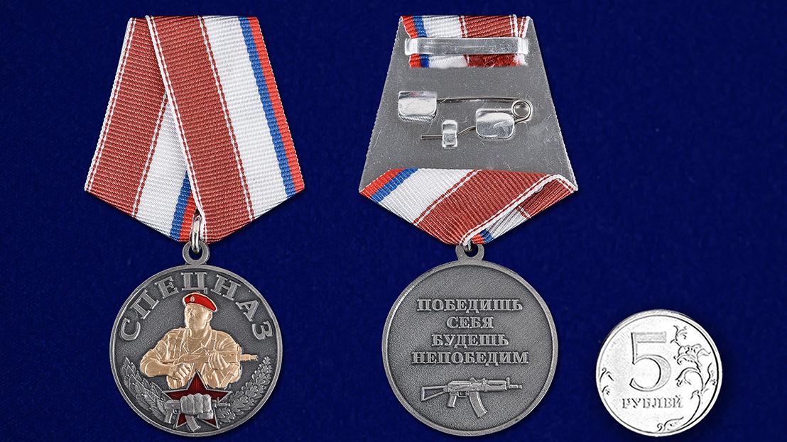 Медаль Спецназ в нарядном футляре з флока - сравнительный вид