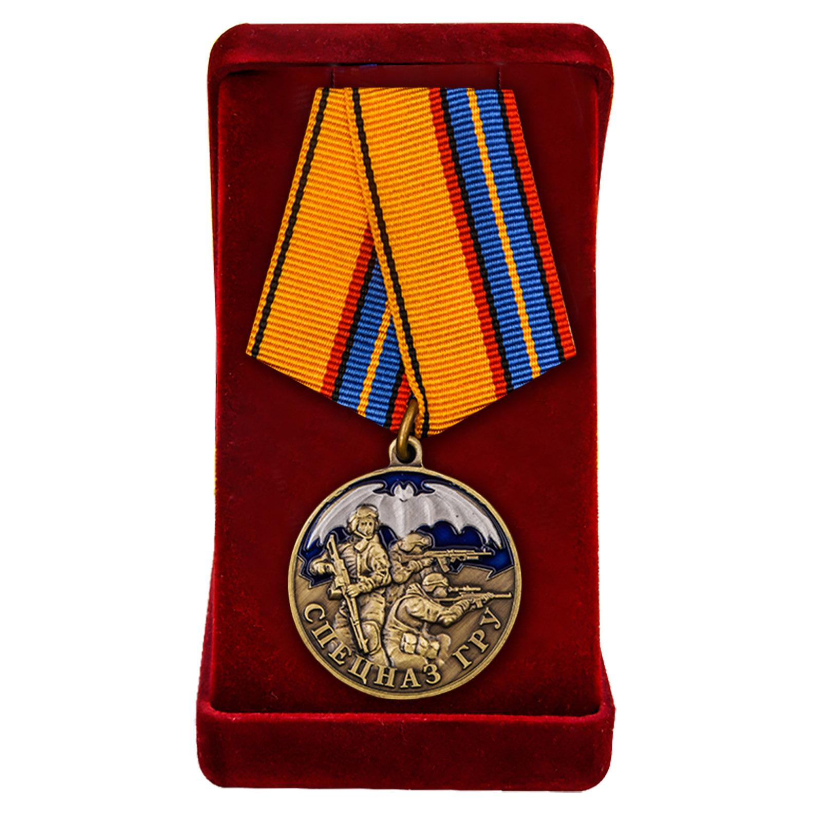 Медаль Спецназа ГРУ в футляре