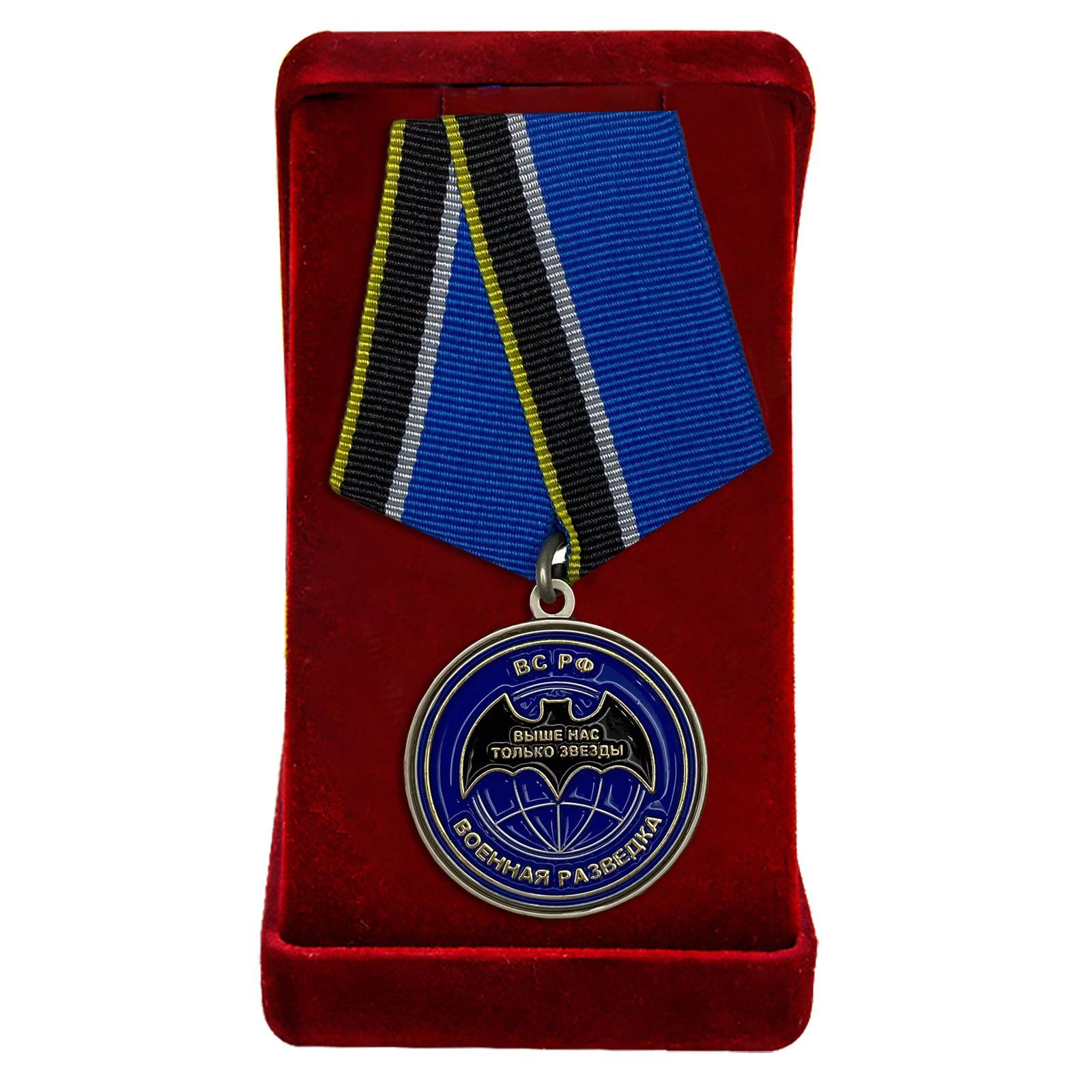 Медаль Спецназа ГРУ для ветеранов в футляре