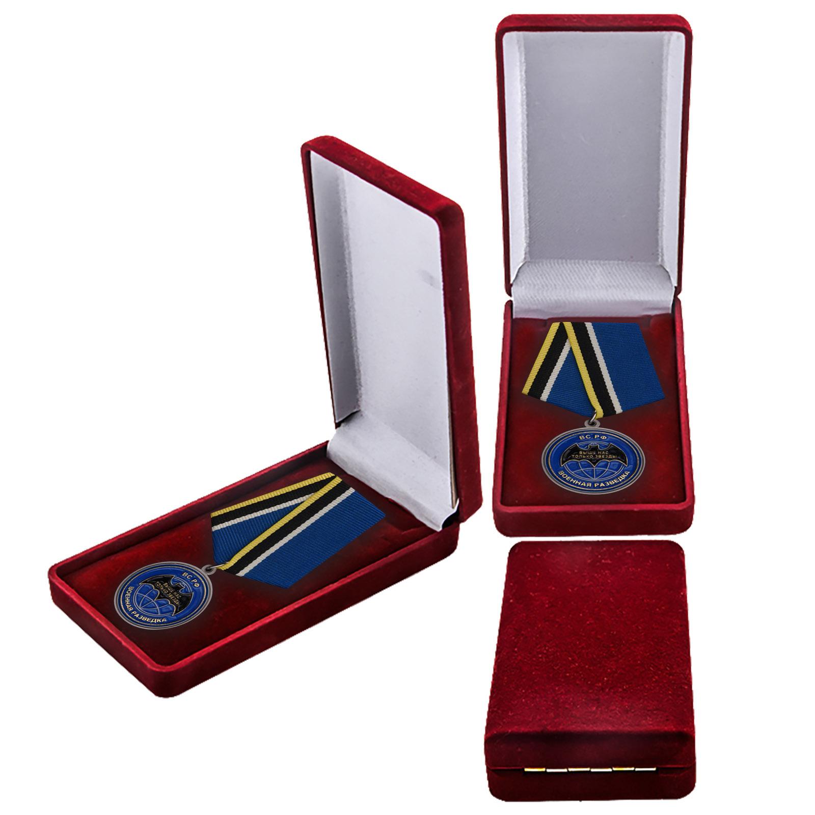 Медаль Спецназа ГРУ для ветеранов в наградном футляре