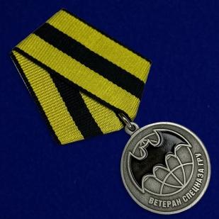 Купить медаль Ветеран Спецназа ГРУ