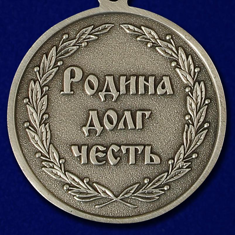 Медаль Ветеран Спецназа ГРУ по выгодной цене