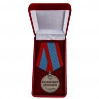 Медаль Спецназа России в футляре