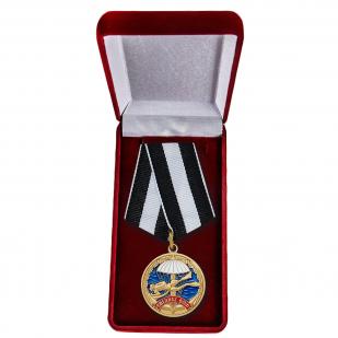 Медаль Спецназа ВМФ для ветеранов