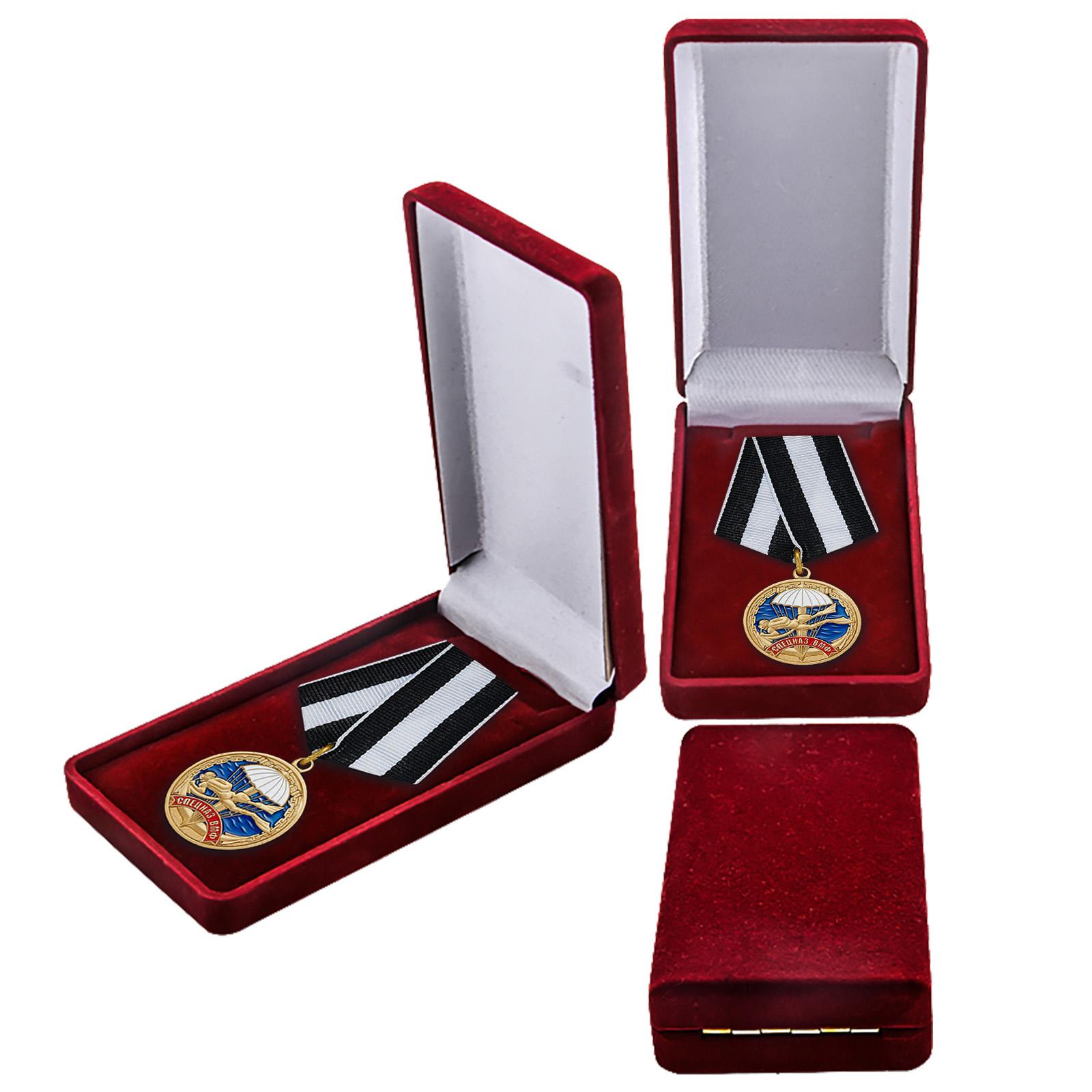 Медаль Спецназа ВМФ заказать в Военпро
