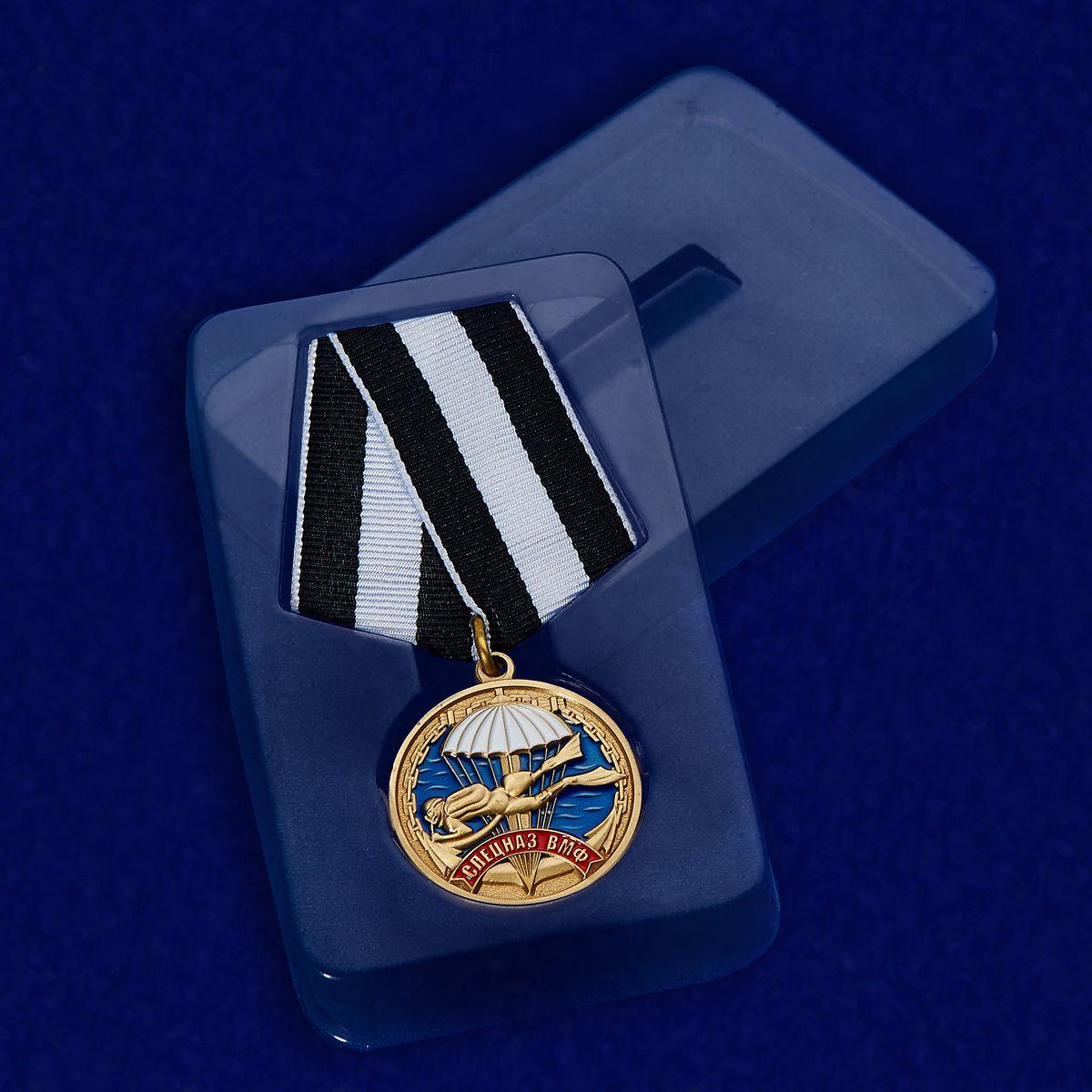 Медаль Спецназа ВМФ «Ветеран» в пластиковом футляре