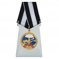 Медаль Спецназа ВМФ Ветеран на подставке