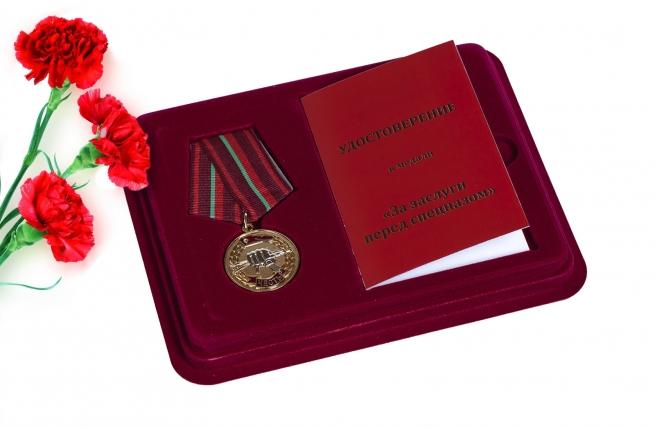 Медаль Спецназа ВВ РФ За заслуги