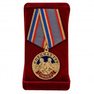 """Медаль """"Спецназу ГРУ - 70 лет"""" купить в Военпро"""