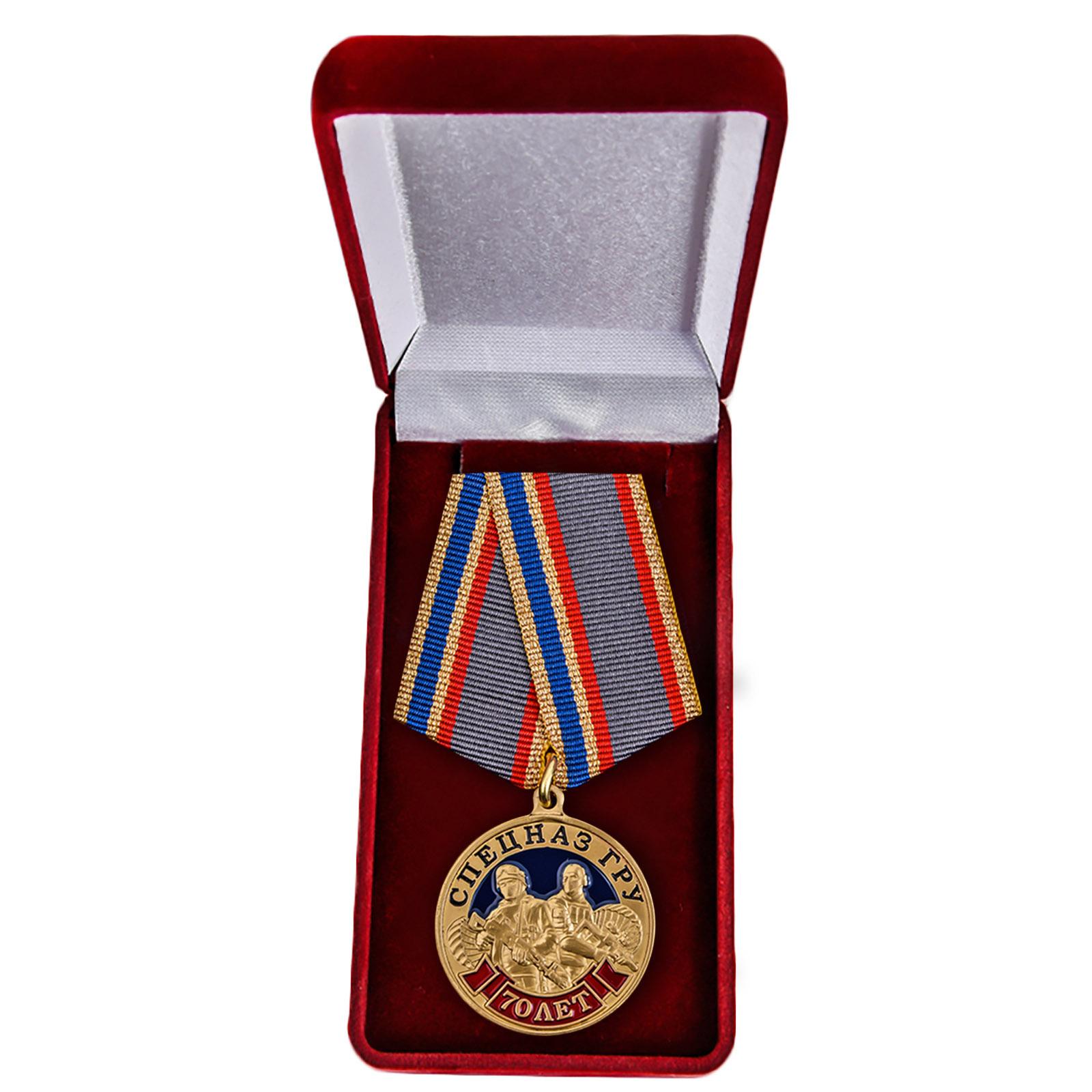 """Медаль """"Спецназу ГРУ - 70 лет"""" в футляре"""