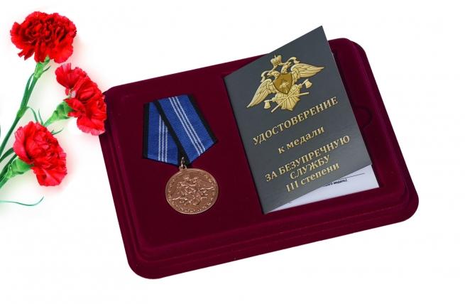 Медаль Спецстроя РФ За безупречную службу 3 степени