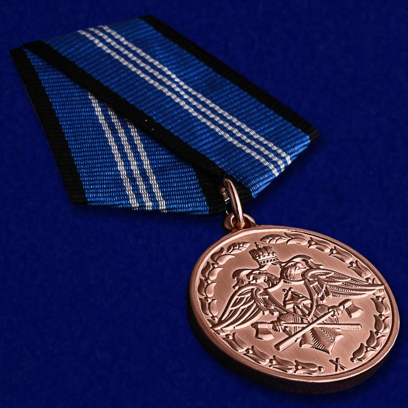 Медаль Спецстроя РФ За безупречную службу 3 степени - общий вид