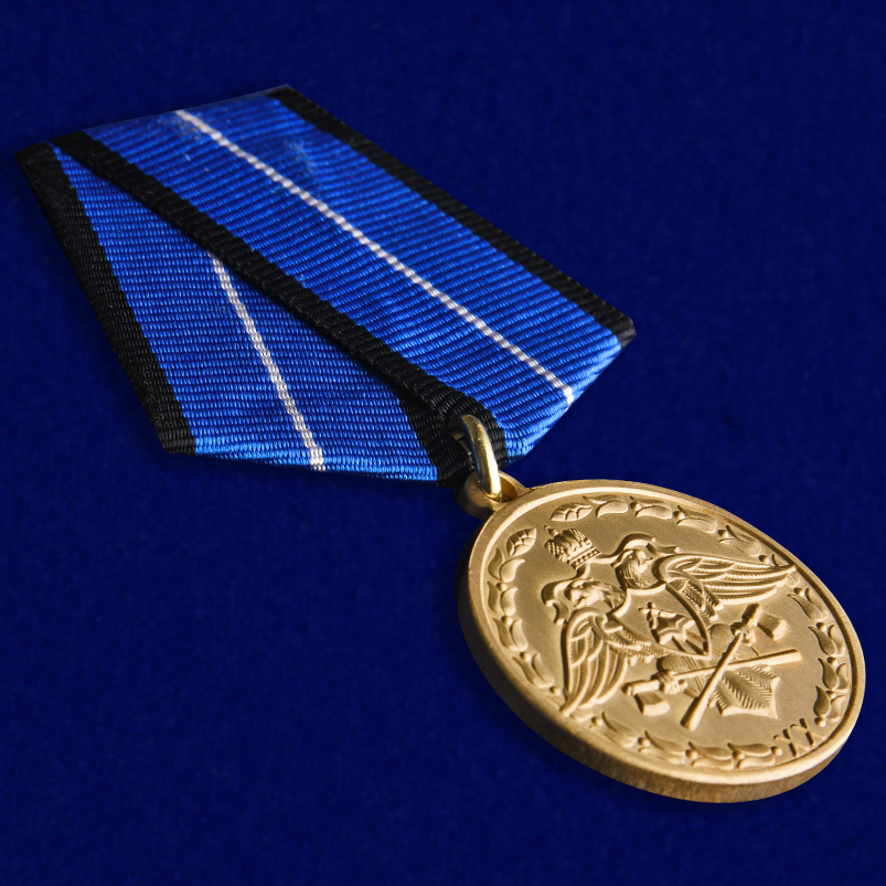 """Медаль Спецстроя """"За безупречную службу"""" 1 степени - общий вид"""