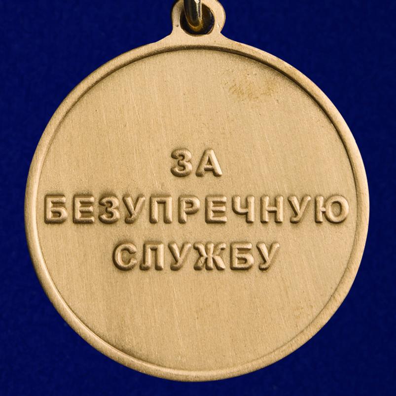 """Медаль Спецстроя """"За безупречную службу"""" 1 степени в футляре по лучшей цене"""