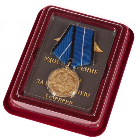 """Медаль Спецстроя """"За безупречную службу"""" 1 степени в футляре"""