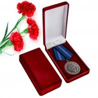 """Медаль Спецстроя """"За безупречную службу"""" 2 степени"""