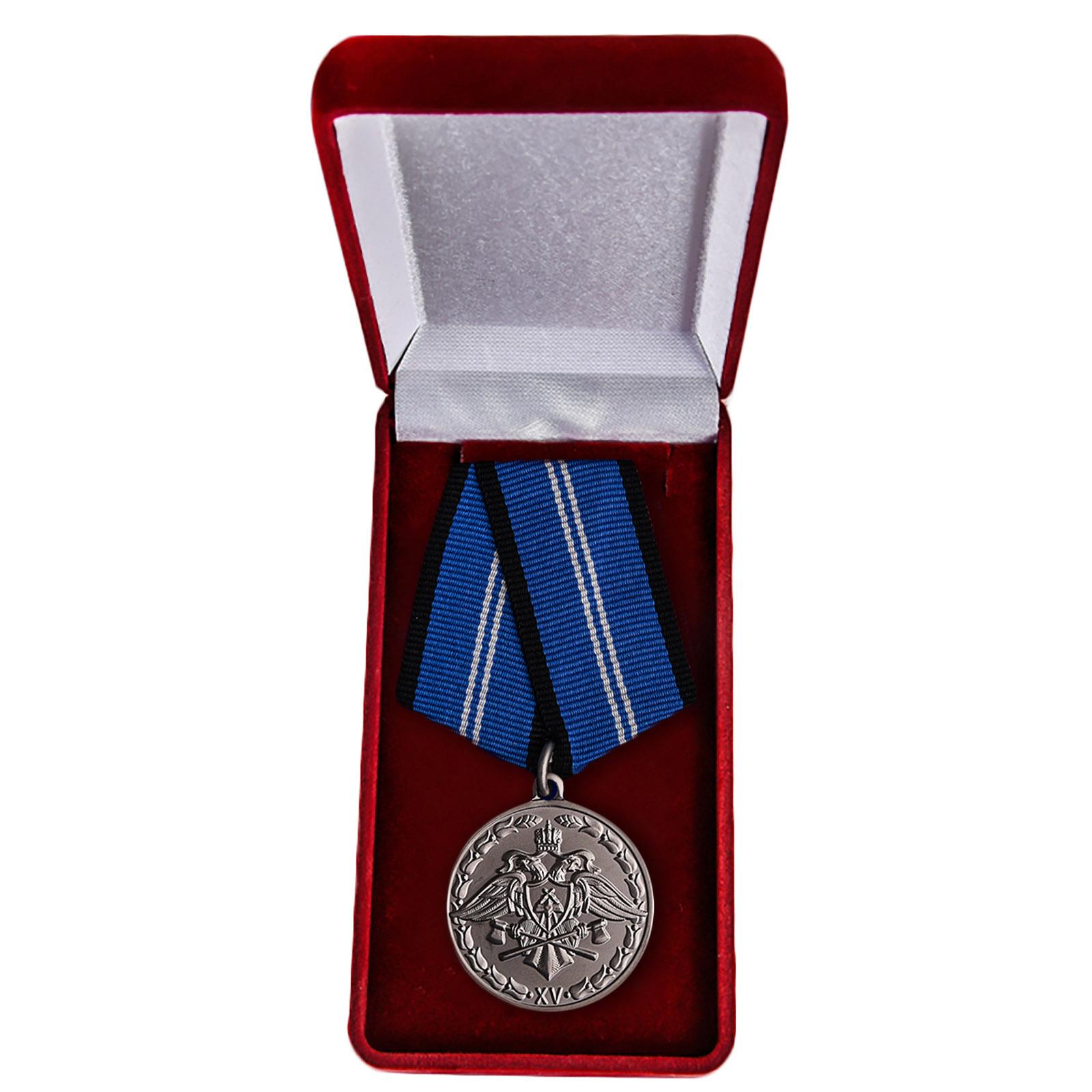 """Медаль Спецстроя """"За безупречную службу"""" 2 степени - в футляре"""