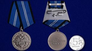 """Медаль Спецстроя """"За безупречную службу"""" 2 степени - сравнительный вид"""