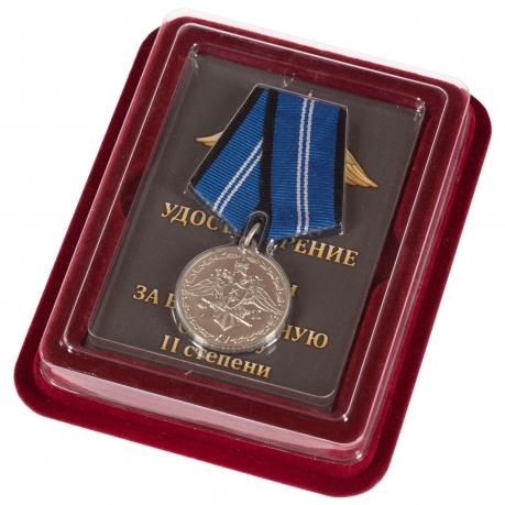 """Медаль Спецстроя """"За безупречную службу"""" 2 степени в наградном футляре"""