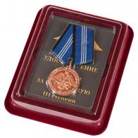 """Медаль Спецстроя """"За безупречную службу"""" 3 степени с удостоверением в футляре"""