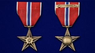 """Медаль """"Бронзовая звезда"""" (США) - высокого качества"""
