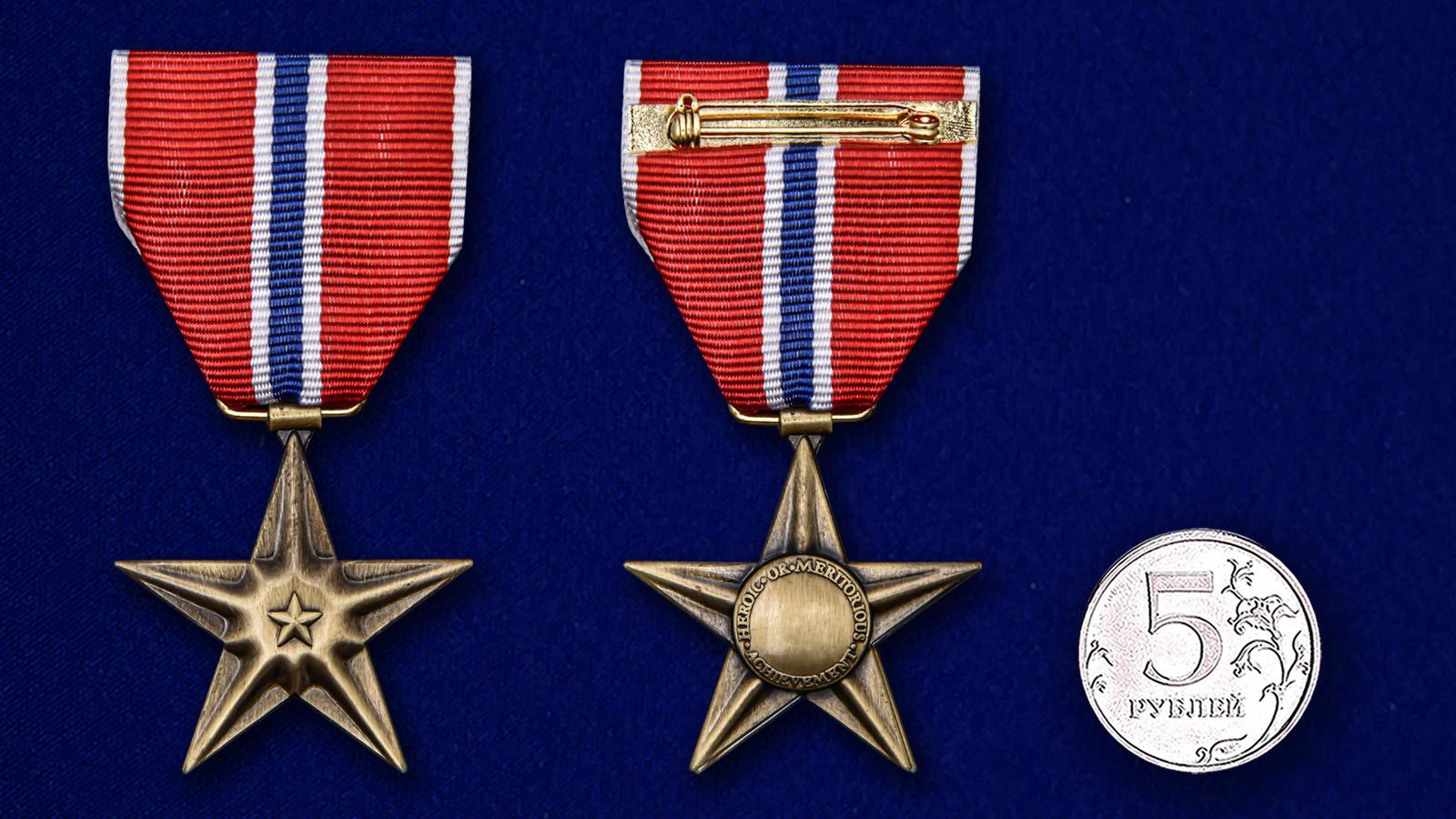 """Медаль """"Бронзовая звезда"""" (США) - размер"""