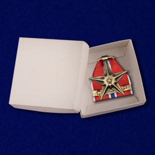 """Медаль """"Бронзовая звезда"""" (США) с доставкой"""