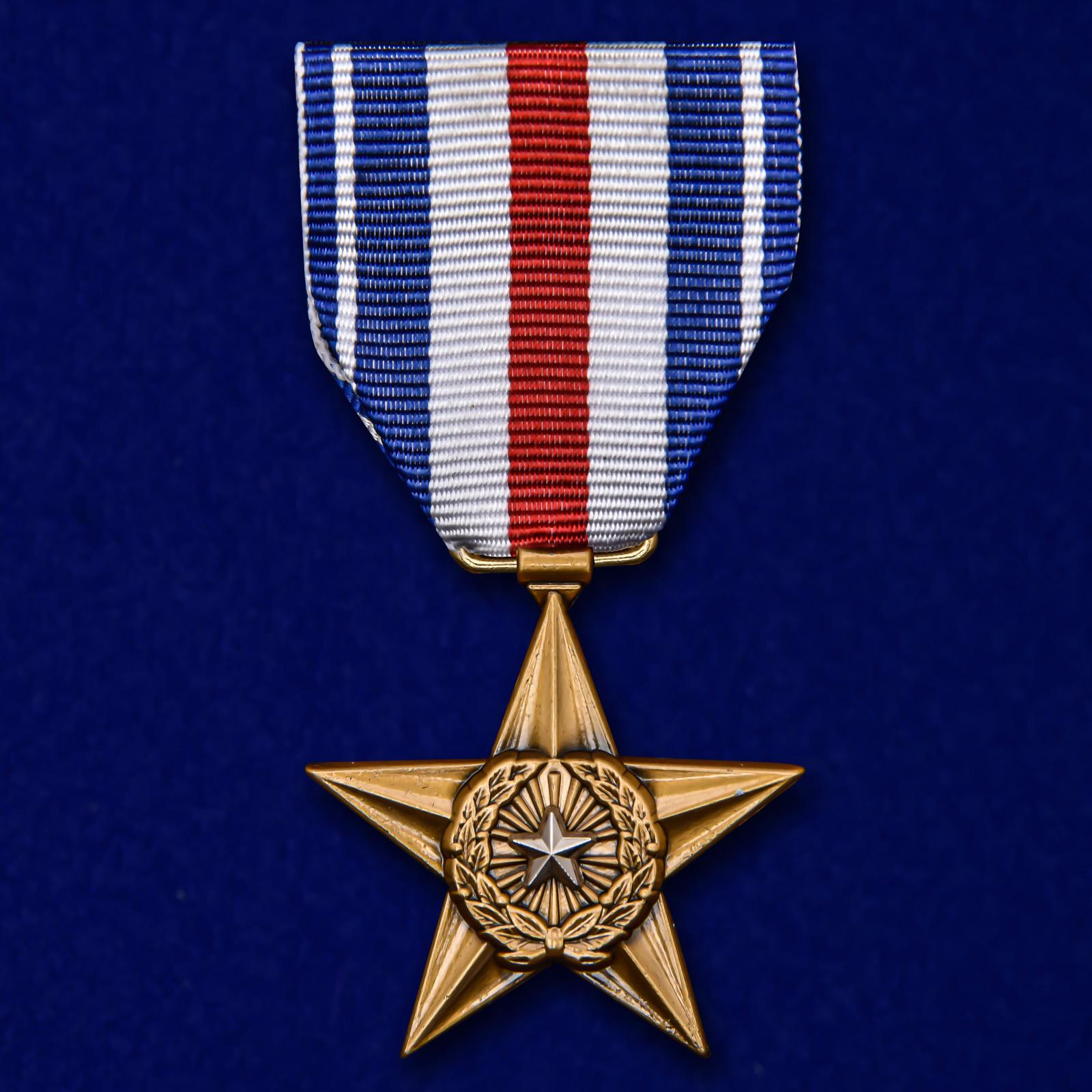 """Медаль """"Серебряная звезда"""" (США)"""