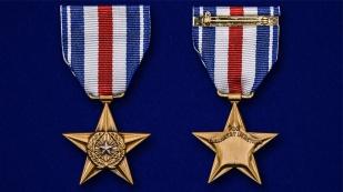 """Медаль """"Серебряная звезда"""" (США) - высокого качества"""
