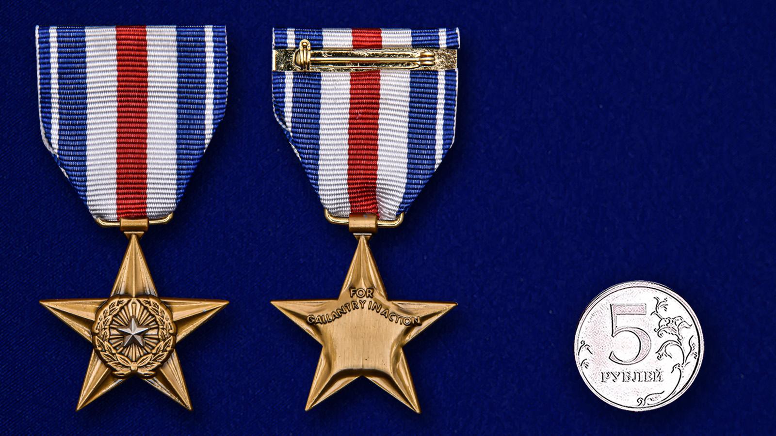 """Медаль """"Серебряная звезда"""" (США) - размер"""