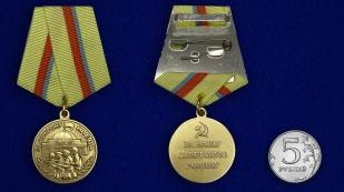 Муляж медали СССР «За оборону Киева»
