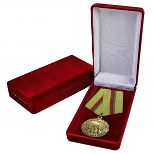 Муляж медали СССР «За оборону Киева» из латуни
