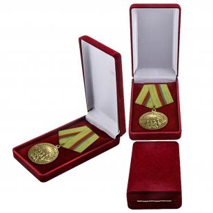 Муляж медали СССР «За оборону Киева» в футляре