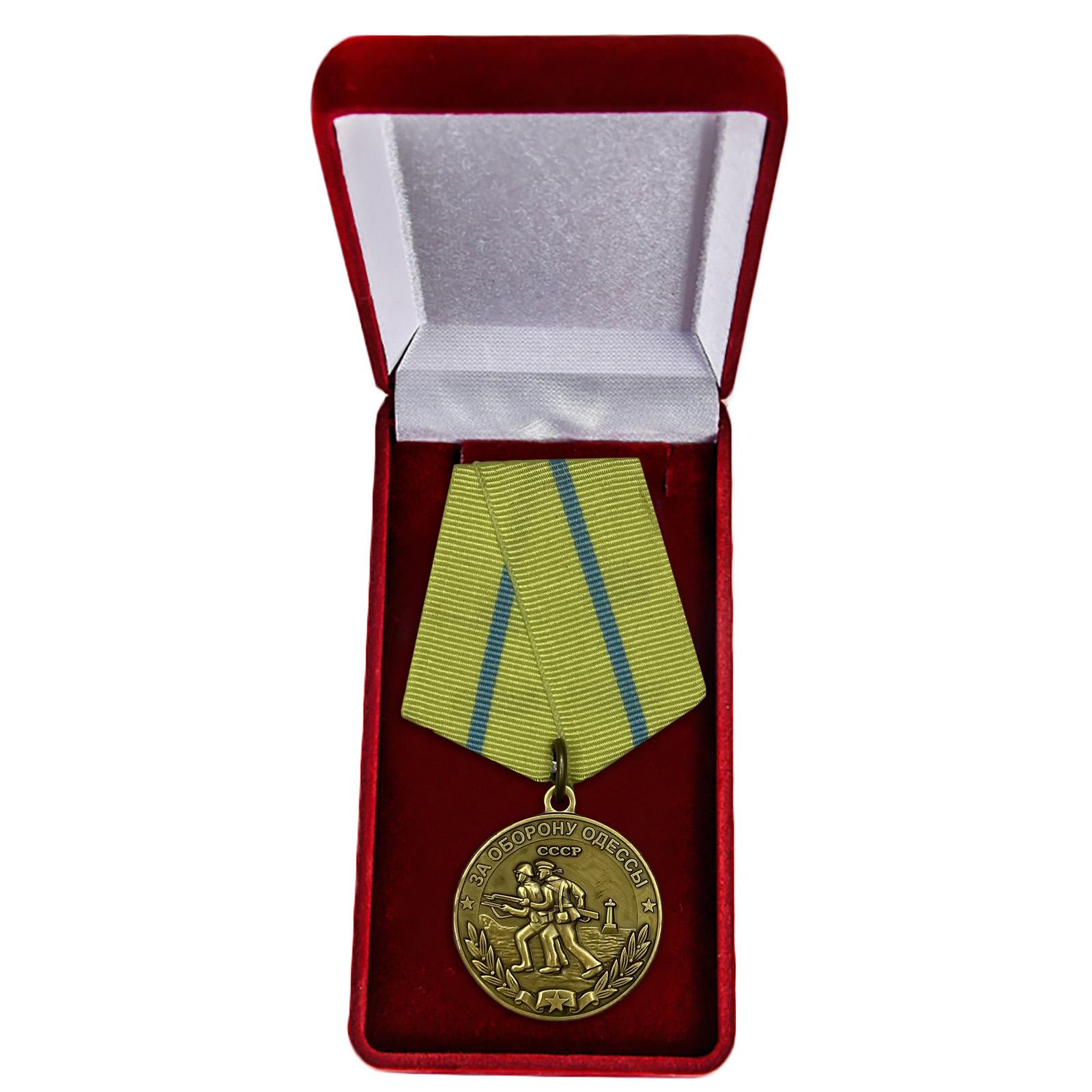 """Муляж медали СССР """"За оборону Одессы"""" для коллекций"""