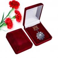 Медаль СССР За отличие в воинской службе