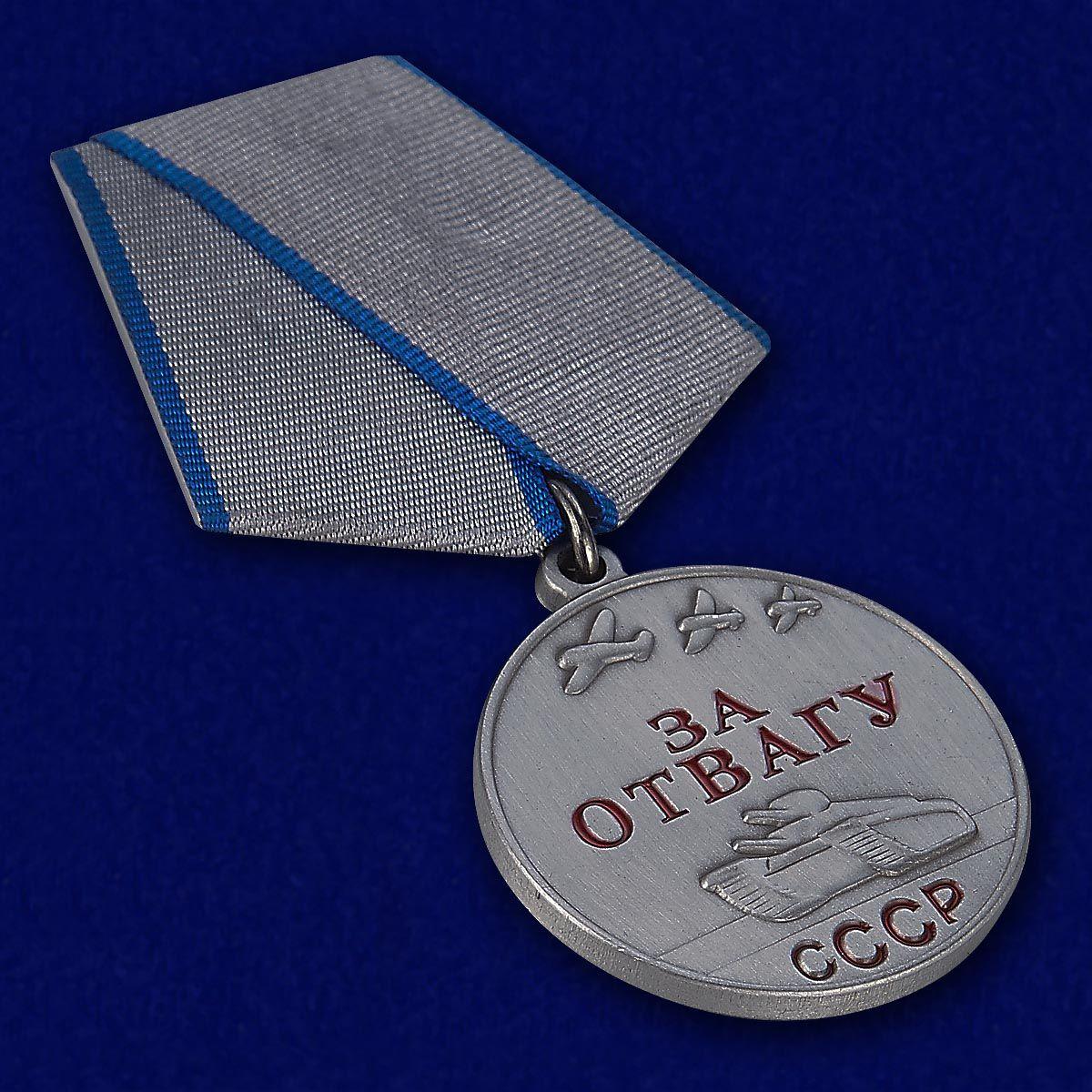 Медаль СССР «За отвагу» - лучшие муляжи советских наград