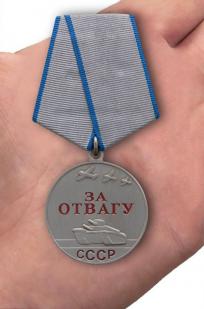 """Медаль СССР """"За отвагу"""" в виде муляжа с доставкой"""