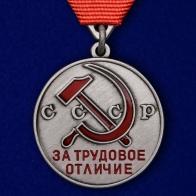 Медаль СССР За трудовое отличие (треугольная колодка)