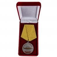 """Медаль """"Стерлядь"""""""