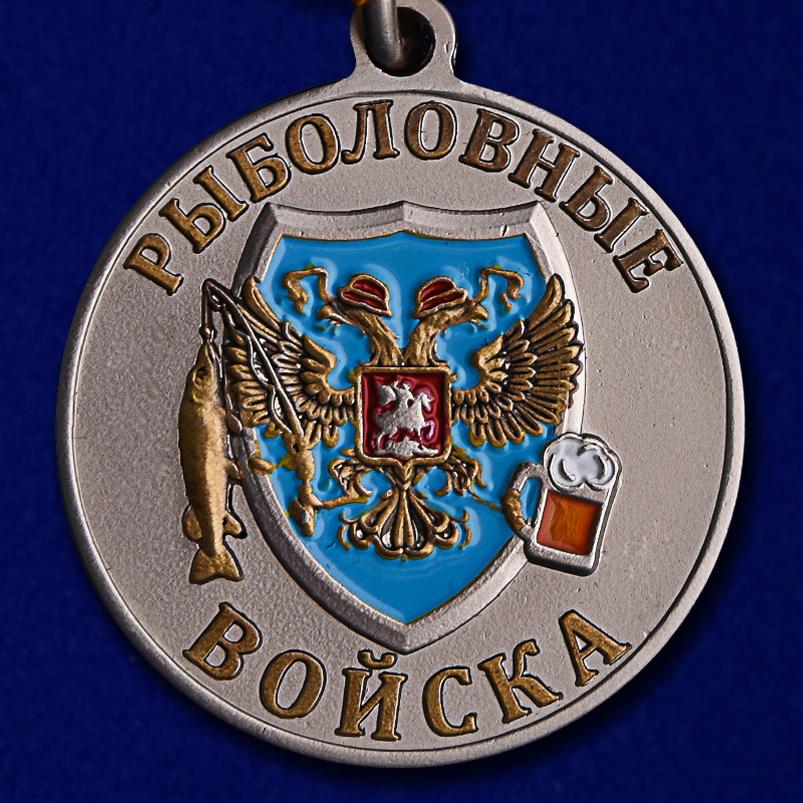 """Медаль-сувенир для рыбака """"Кижуч"""" - реверс"""