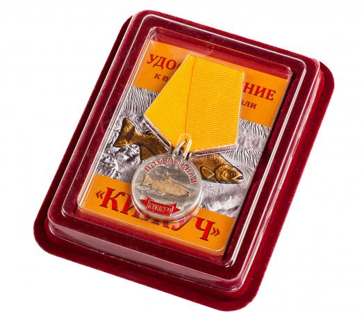 """Медаль-сувенир для рыбака """"Кижуч"""""""