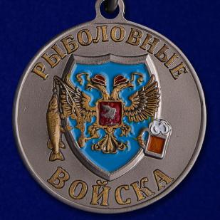 """Похвальная медаль сувенир """"Окунь"""""""
